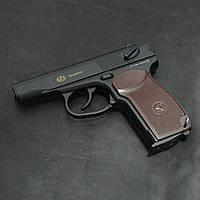 Пистолет пневматический SAS Makarov 4,5mm
