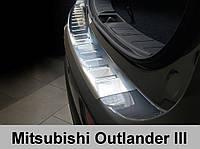 Нержавеющая защитная накладка на задний бампер Mitsubishi Outlander III (2012)