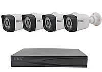 Комплект видеонаблюдения UKC D001-4CH AHD 720P 3.6 мм (4 камеры)