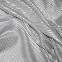 Тюль вуаль полоса, светло-серый