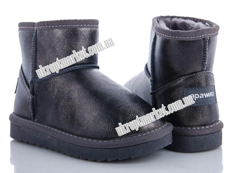 "Угги детские N226 grey (6 пар р.26-31) ""Clibee-Doremi"" GB-1250"