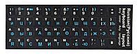 Наклейки на клавиатуру для ноутбука и ПК Dellta (английский/русский)