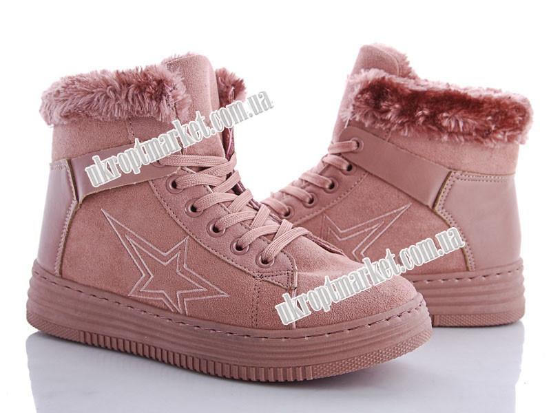 "Ботинки женские KK189 nude-pink (6 пар р.36-41) ""Zoom"" LB-1130"