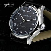 Автоматические механические наручные  мужские часы. Водонепроницаемые, 0035