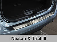 Нержавеющая защитная накладка на задний бампер Nissan X-Trial III (2014-...)