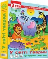 """Игра 2 в 1 """"В мире животных"""" пазл + бродилка"""