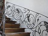 Кованое ограждение радиусной лестницы, фото 8