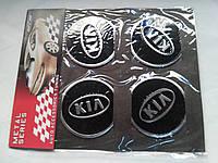 Наклейки на заглушки литых дисков (колпачки) с логотипом kia (киа)