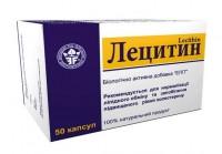 Лецитин 50капс /Элит-фарм/