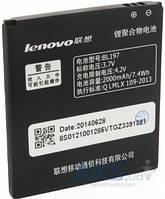 Аккумулятор Lenovo A800 IdeaPhone/BL197/BML6363 (2000 mAh) ExtraDigital