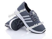 """Кроссовки мужские B9 серый (6 пар р.39-44) """"Class Shoes"""" 2P/SL-3421"""