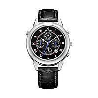 Часы Megir Silver Black MG2013 (ML2013GBK-1), фото 1