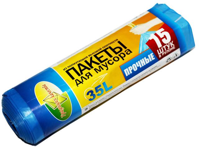 Мусорные пакеты 35 литров ТРАДИЦИИ КАЧЕСТВА (15шт/14мкн) на завязках