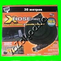 Шланг для полива Xhose Pro (Икс-Хоз Про) 100ft (30 метров + насадка-распылитель) черный