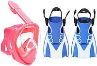 Детский набор для плавания 2 в 1 (полнолицевая панорамная маска FREE BREATH XS + короткие спортивные ласты M) Розовый