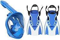 Детский набор для плавания 2 в 1 (полнолицевая панорамная маска FREE BREATH XS + короткие спортивные ласты M) Голубой