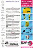PROTEC CE 15L жидкость против налипания сварочных брызг (5л), фото 4