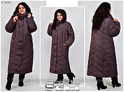 Зимняя куртка ,длинная, пальто от 60-72 размера №6650
