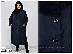 Зимняя куртка ,длинная, пальто от 60-72 размера №6649