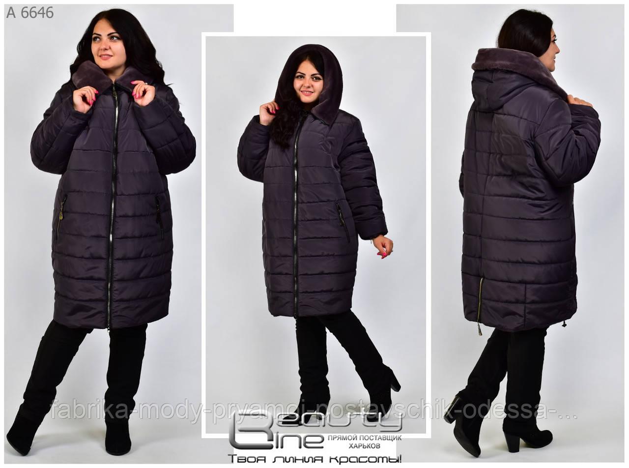 Зимняя куртка ,удлиненная, от 60-72 размера №6645