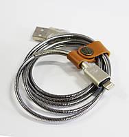 Кабель WUW X30 металл Apple Lightning Silver (77703316-2)