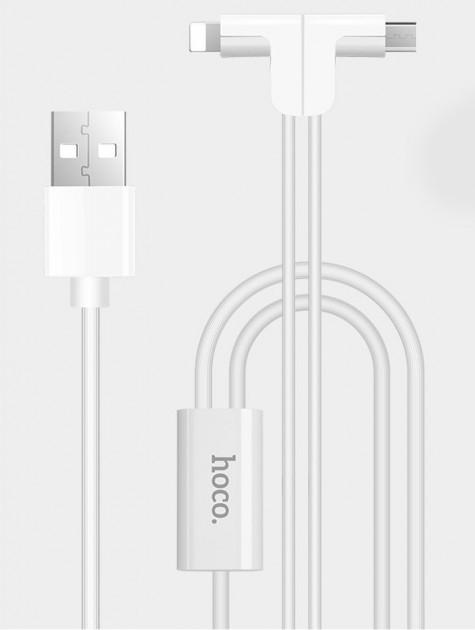 Кабель Lightning+Micro-USB Hoco X12 1.2 м White (2-01135_1)