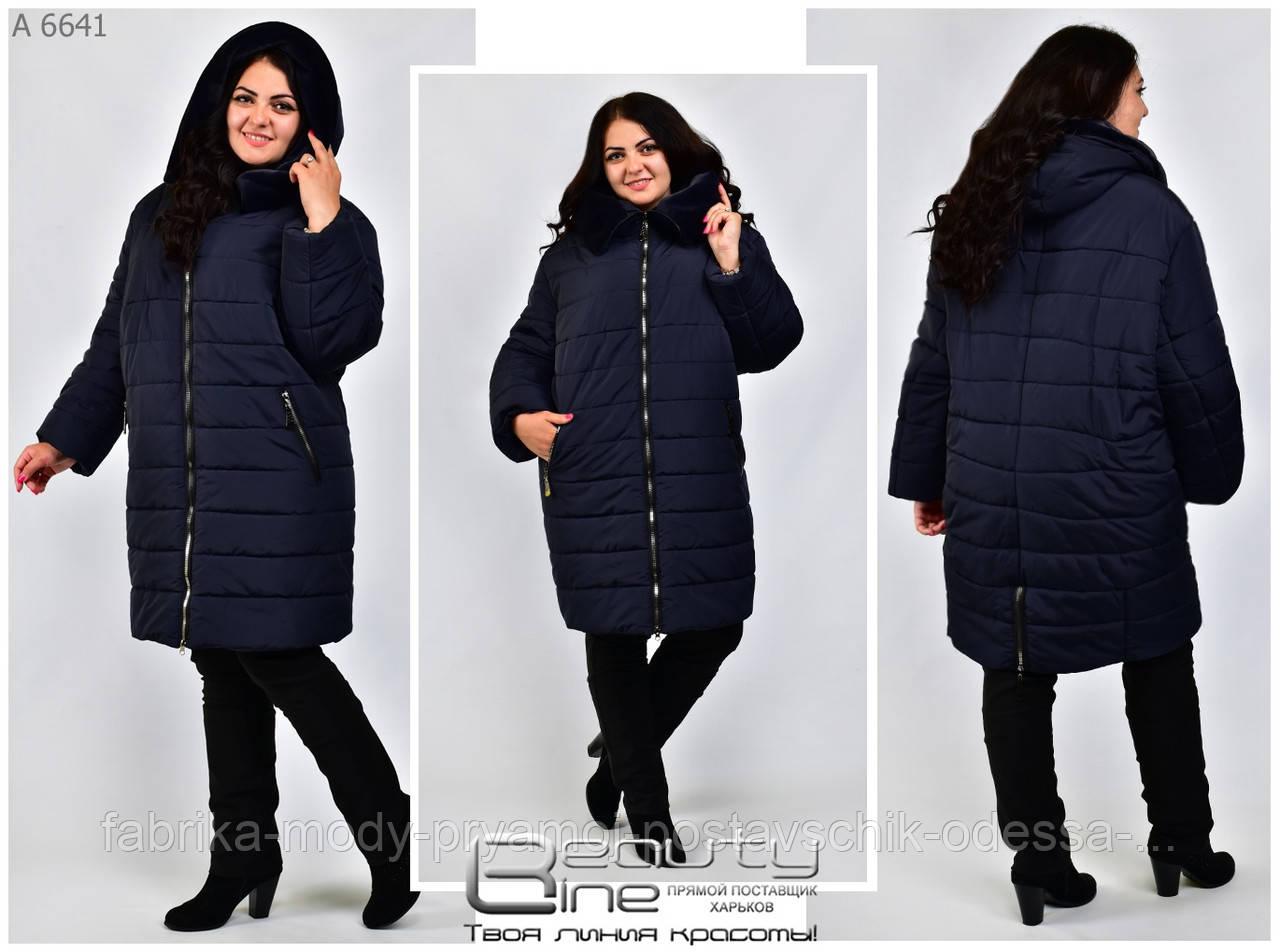 Зимняя куртка ,удлиненная, от 60-72 размера №6641