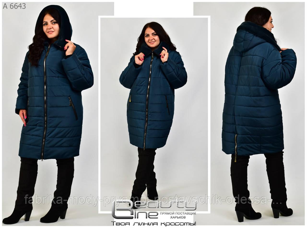 Зимняя куртка ,удлиненная, от 60-72 размера №6643