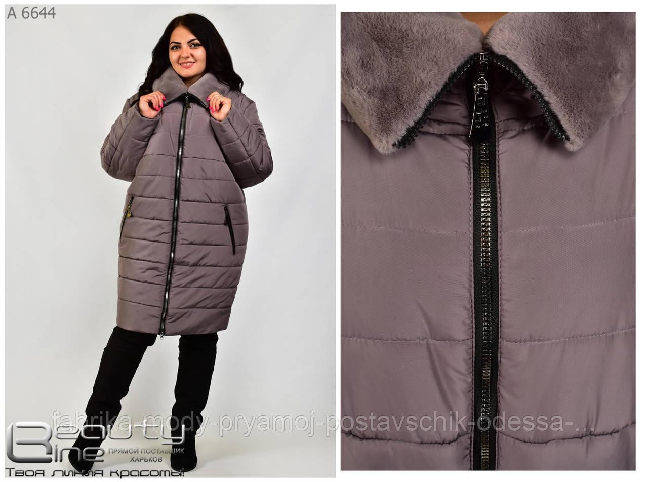Зимняя куртка ,удлиненная, от 60-72 размера №6644