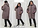 Зимняя куртка ,удлиненная, от 60-72 размера №6644, фото 2