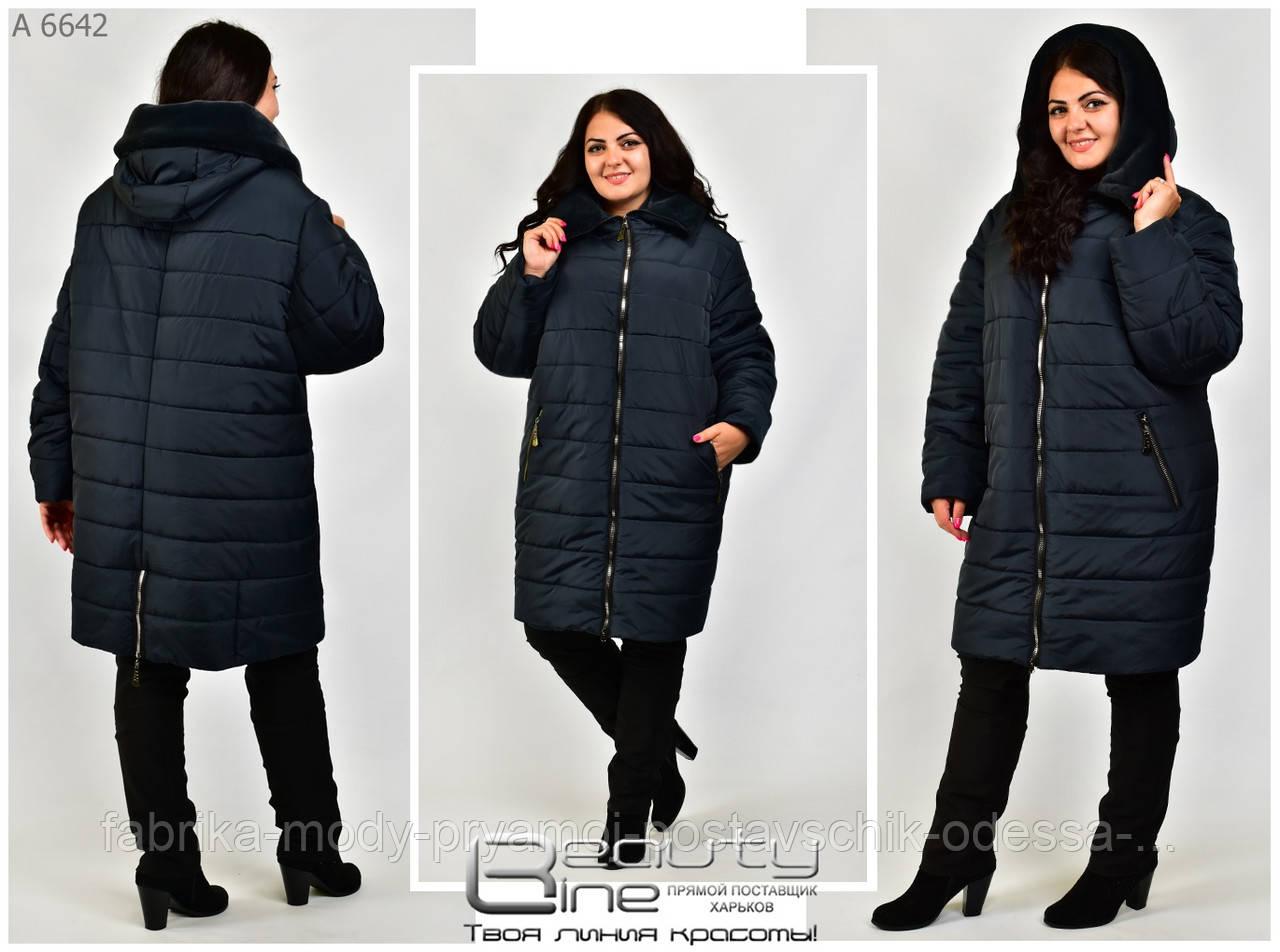 Зимняя куртка ,удлиненная, от 60-72 размера №6642