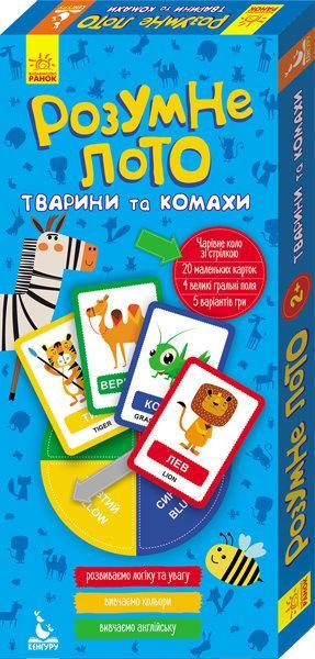 Розумне лото Кенгуру 2+ Тварини та комахи Укр (274853)