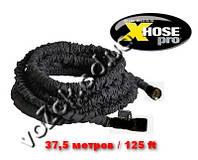 Шланг для полива Xhose Pro (Икс-Хоз Про) 125ft (37,5 метров + насадка-распылитель) черный, фото 1