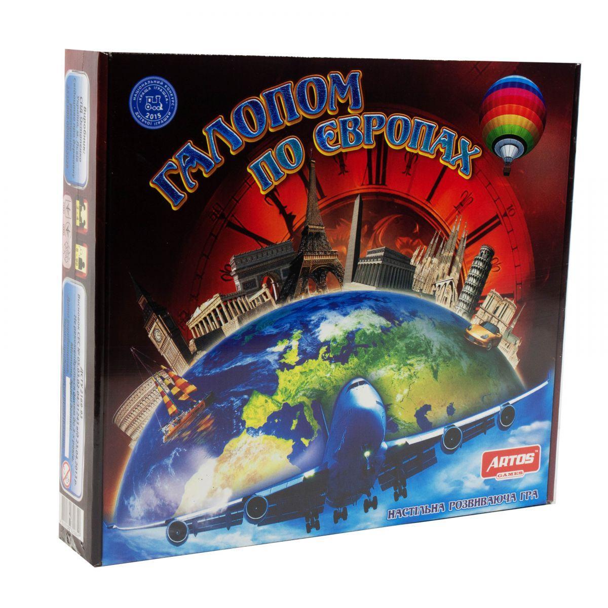 Настольная игра Галопом по Европах 20840 (18340)
