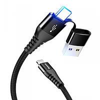 USB кабель Baseus 3-in-1 And Dual Output Black (IGB31LBK1), фото 1