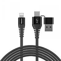 USB кабель Baseus 3-in-1 And Dual Output Black (IGB31LBK3), фото 1