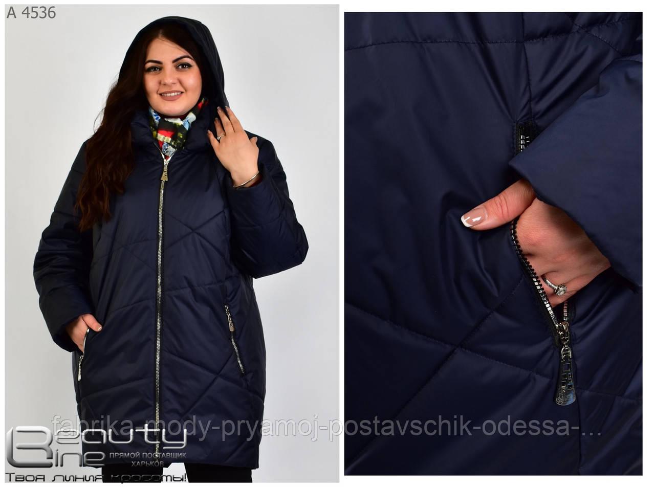 Осеняя куртка ,удлиненная, от 60-72 размера №4536
