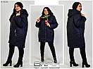 Осеняя куртка ,удлиненная, от 60-72 размера №4536, фото 2