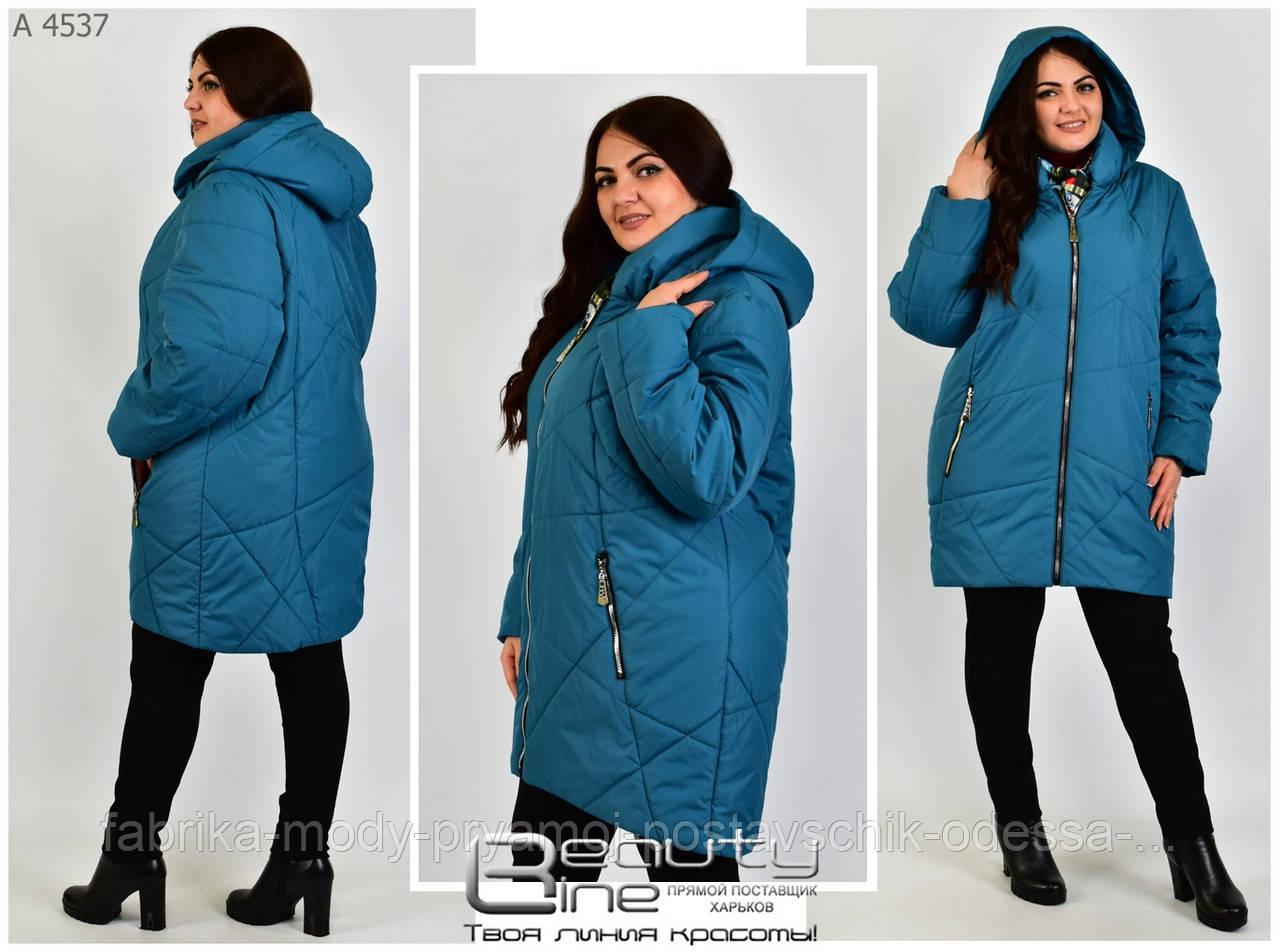 Осеняя куртка ,удлиненная, от 60-72 размера №4537