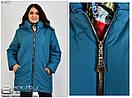 Осеняя куртка ,удлиненная, от 60-72 размера №4537, фото 2