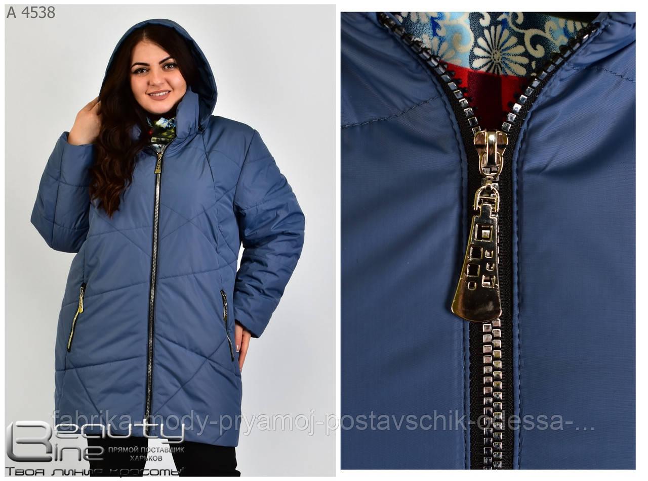 Осеняя куртка ,удлиненная, от 60-72 размера №4538