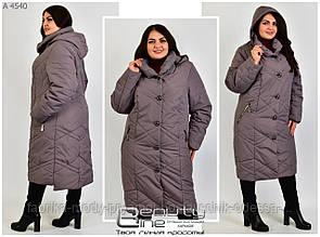 Осеняя куртка ,удлиненная, от 60-72 размера №4540
