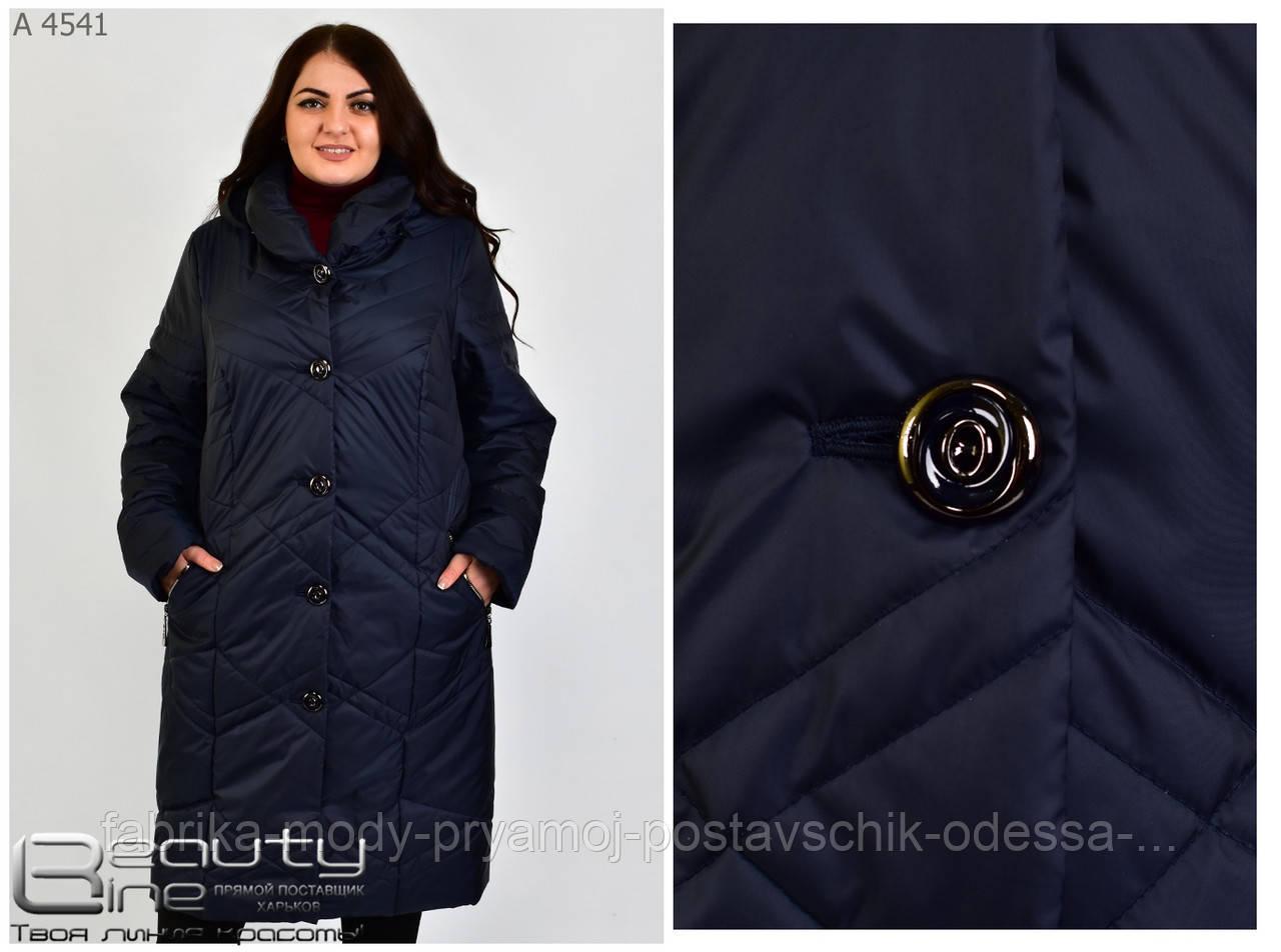 Осеняя куртка ,удлиненная, от 60-72 размера №4541