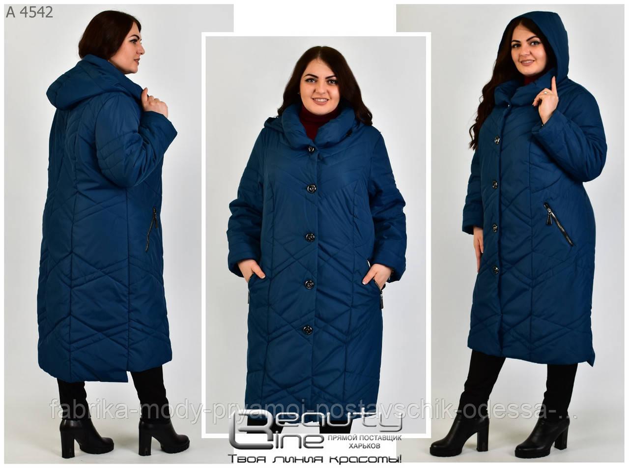 Осеняя куртка ,удлиненная, от 60-72 размера №4542