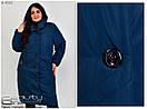 Осеняя куртка ,удлиненная, от 60-72 размера №4542, фото 2
