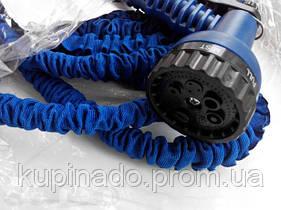 Универсальный шланг для полива X-hose 2.7-7.5 м.