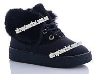 """Ботинки детские 8980B-1 (6 пар р.25-30) """"Cinar"""" LB-1100"""