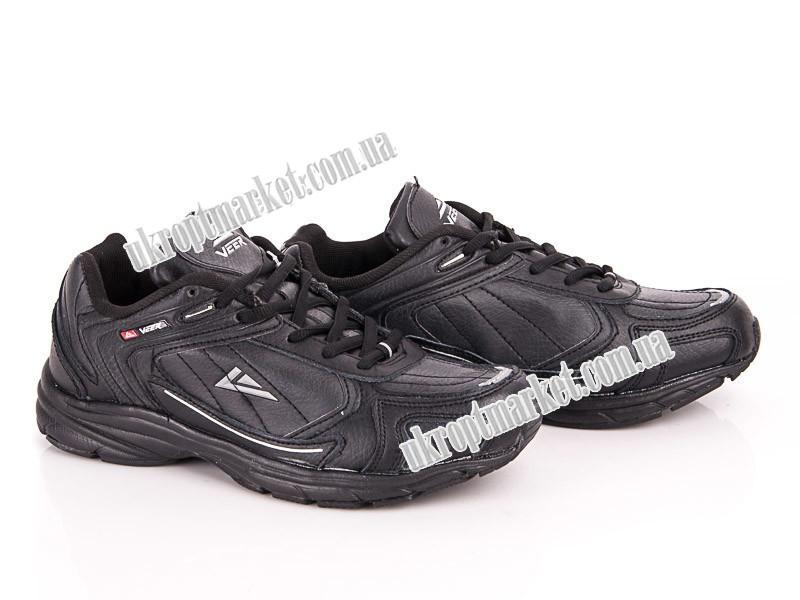 """Кроссовки детские B501 black (8 пар р.37-42) """"Veer-Demax"""" LB-1193"""