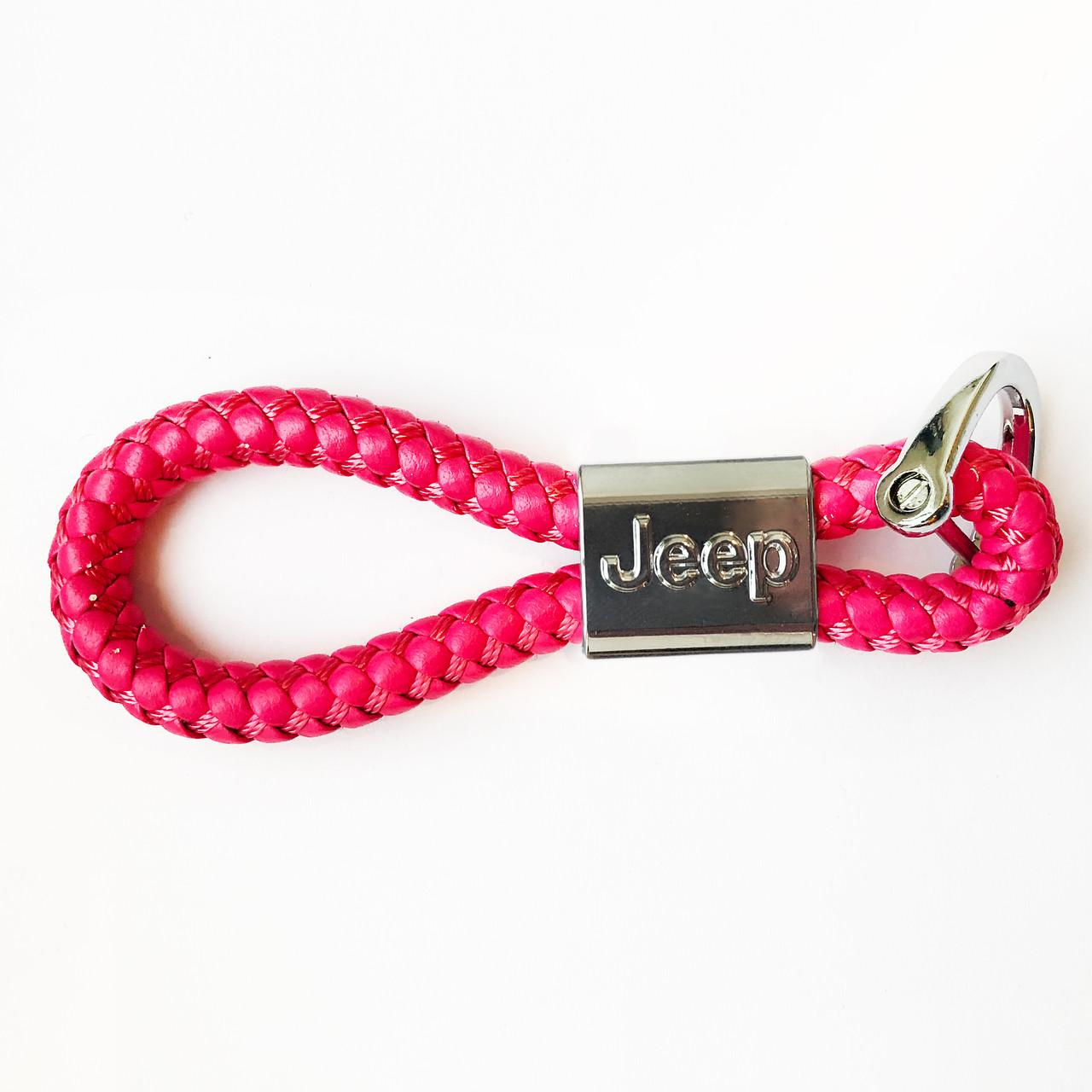 Кожаный брелок Luxury для Jeep Розовый (kb-275-pik-n-Jeep)