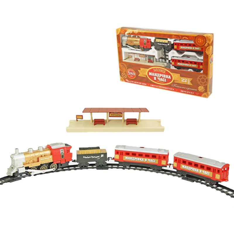 Игровой набор Железная дорога с платформой Путешествие во времени (79366)